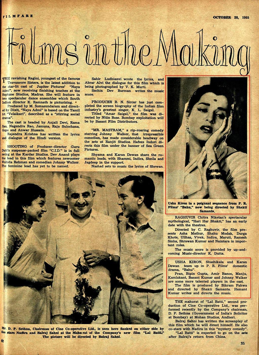 Bahu mentioned in Filmfare