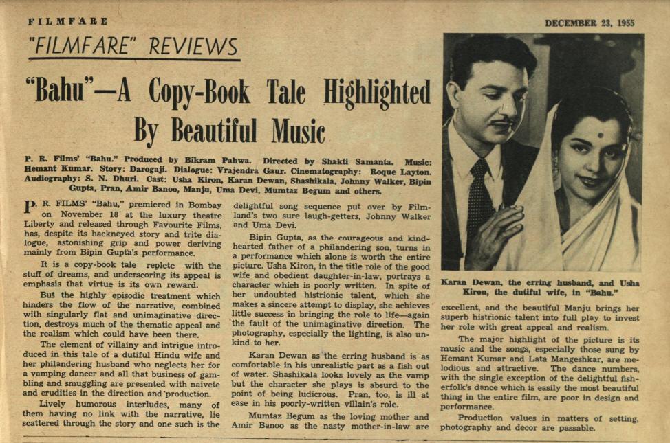 review of Bahu (1955) in Filmfare