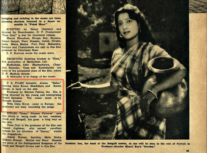 Bahu in Filmfare July 22, 1955
