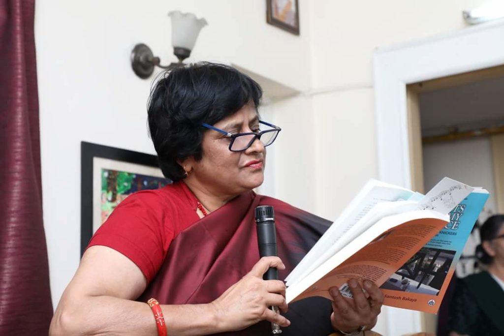 SANTOSH BAKAYA READING