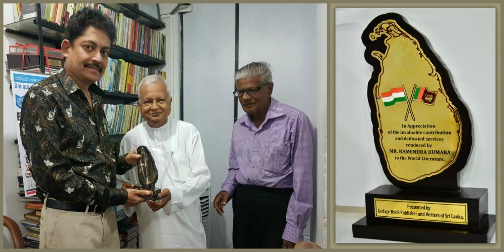Ramendra Kumar in Sri Lanka