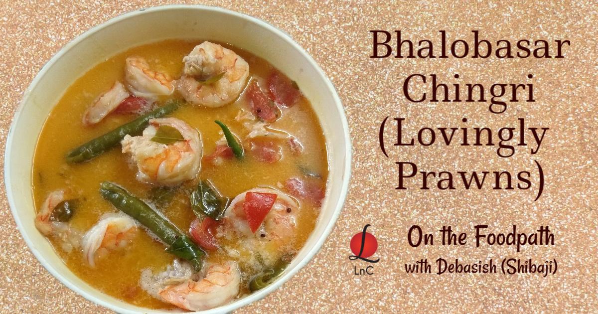Bhalobashar Chingri Prawns Curry Recipe