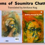 6 poems of Soumitra Chatterjee Walking through the Mist