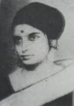 Rina Chakrabarti
