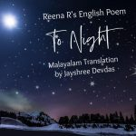 to night (reena r poem translated in malayalam)