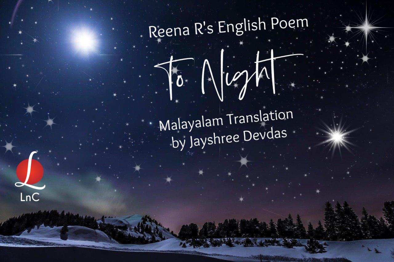 to night (reena r poem translated in malayalam)
