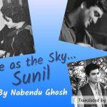 sunil dutt tribute nabendu ghosh