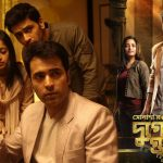 Durgeshgorer Guptodhon movie review